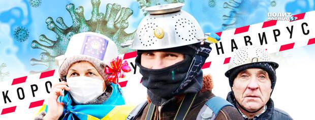 Украина могла быть источником распространения коронавируса в Европе
