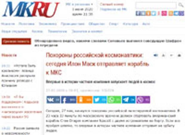 Ближайшие три года станут для Роскосмоса судьбоносными – Рогозин