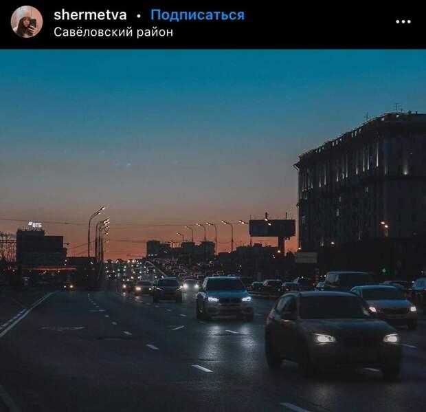 Фото дня: весенний закат в Савеловском