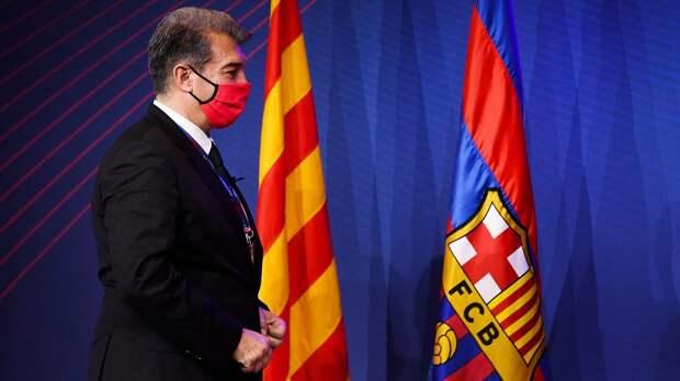 «Барселона» выступила с официальным заявлением по Суперлиге