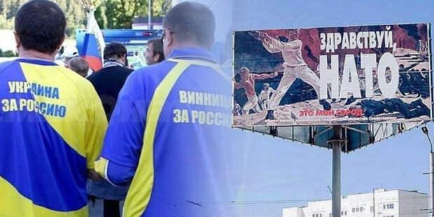 Они ТАМ есть! Западная Украина