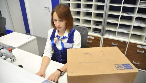 «Почта России» предложила клиентам Московского региона новые дистанционные услуги