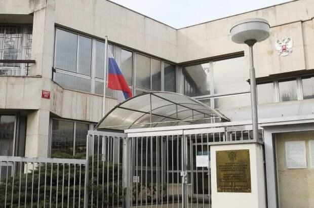 Россия потребовала сократить штат чешского посольства