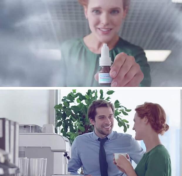 Реклама — разносчик заразы!