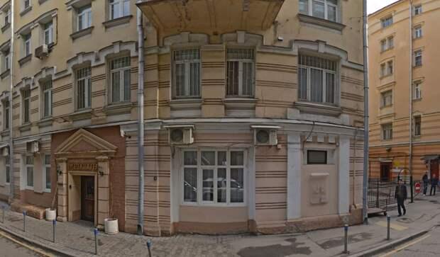 В Москве продают помещение в доме, где жил Александр Солженицын