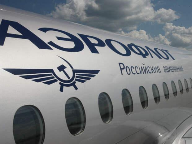 «Аэрофлот» объявил об отмене части рейсов из Москвы в Германию