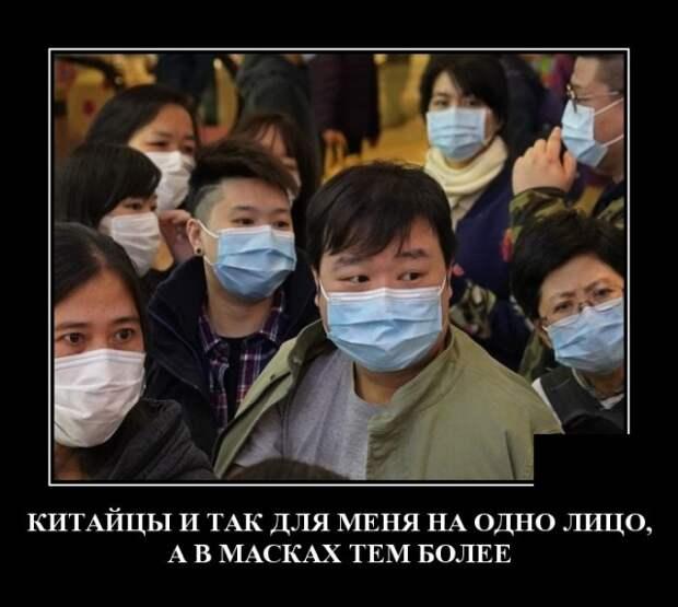 Демотиватор про то, что все китайцы на одно лицо