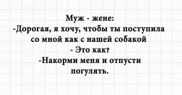 3416556_1261 (700x367, 27Kb)