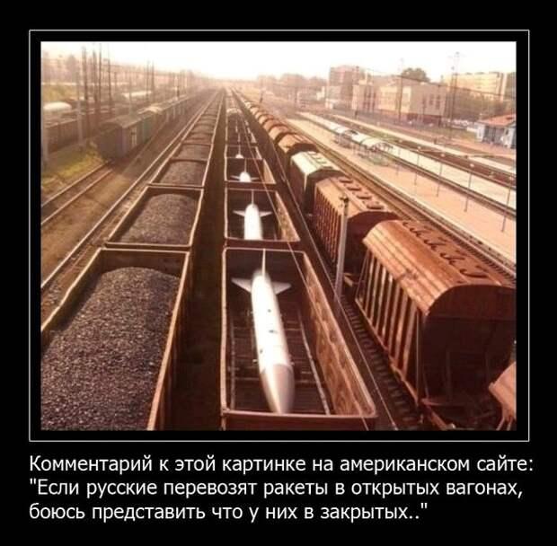http://cdn.bolshoyvopros.ru/files/users/images/d5/70/d570d4f3e743ce402dd5fbd81b0736bd.jpg