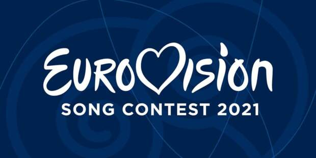 Опубликованы прогнозы букмекеров на победителя Евровидения 2021. Россию высоко оценили