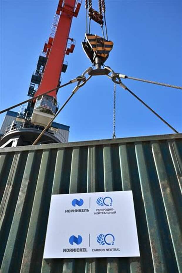 """""""Норникель"""" произвел первую сертифицированную партию углеродно-нейтрального никеля"""