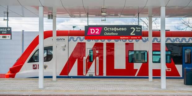 Станцию «Марьина Роща» на МЦД-2 откроют в 2022 году