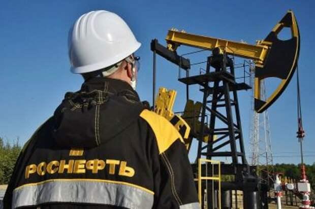 """Акционеры """"Роснефти"""" утвердили дивиденды-2020 в размере 6,94 рубля"""