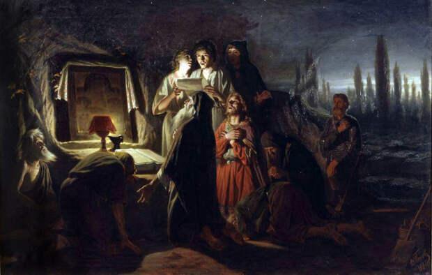 Первые христиане в Киеве, Перов Василий Григорьевич, 1880 год. \ Фото: runivers.ru.