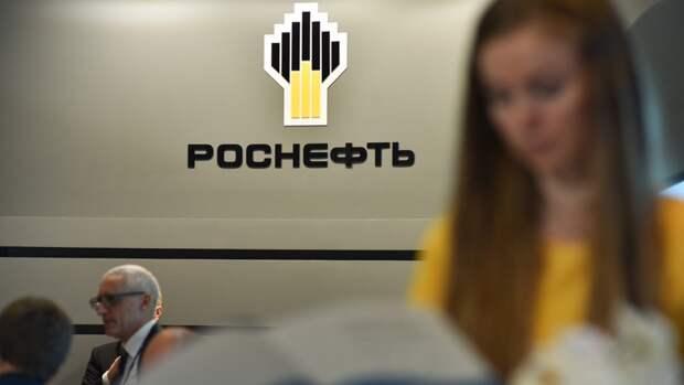 Wood Mackenzie: «Роснефть» лидирует в мировом рейтинге по приросту запасов