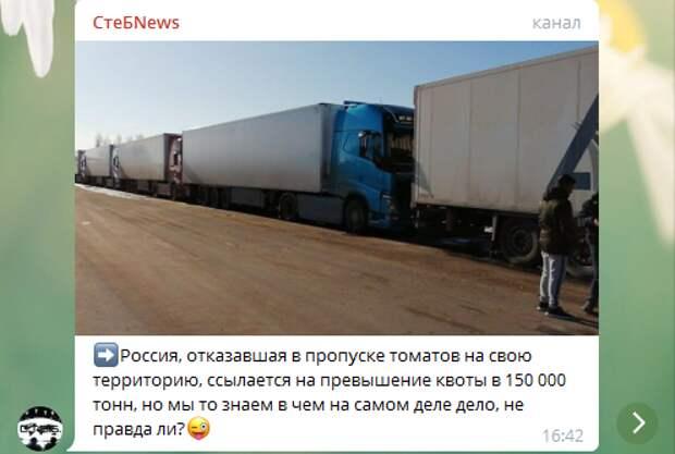 Идлиб и километровая колонна турецких грузовиков с помидорами на границе