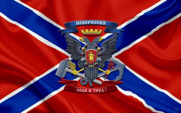 Пора кончать с «западными партнёрами» и забирать Новороссию – лидер «Бахыт-Компота»