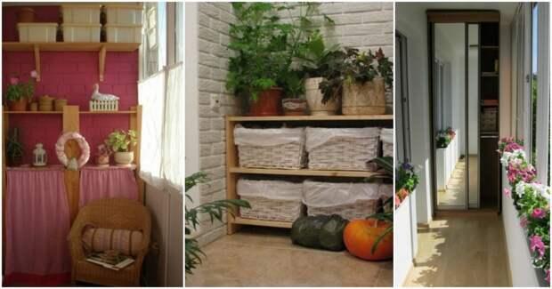 Практичные идеи для хранения овощей, велосипеда, лыж и других вещей на балконе