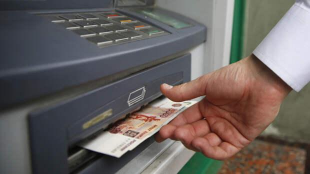 Курс евро вырос до 72 рублей