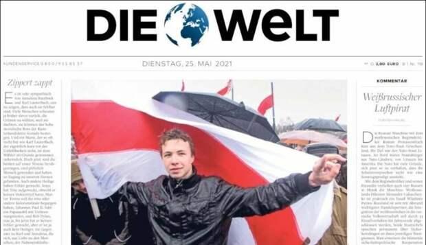 Арест Протасевича подсветил всех нацистов Европы