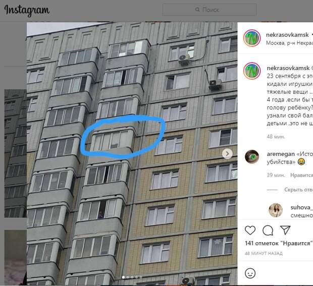 С балкона на Покровской прохожих «обстреляли» игрушками