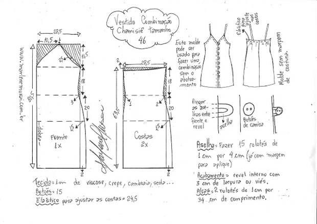 Выкройка платья - комбинации
