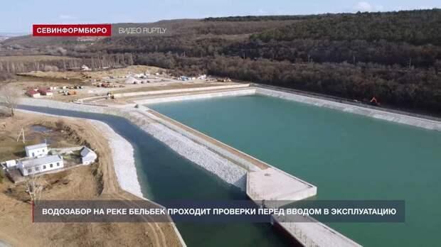 Бурно растущему Севастополю придётся уловить стоки всех рек, бегущих к морю