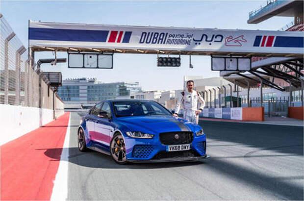 Экстремальный Jaguar поставил новый рекорд круга