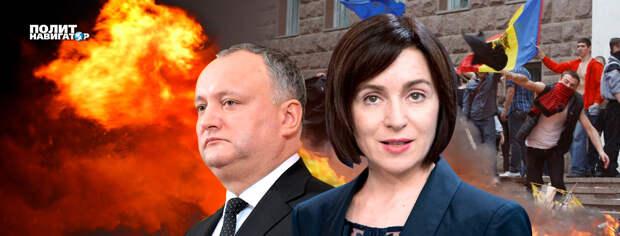 Молдавская битва: победа майдана в Кишинёве открывает Западу дорогу на Москву – эксперт