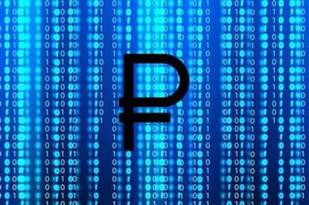 Цифровой рубль позволит лучше выявлять и пресекать действия злоумышленников