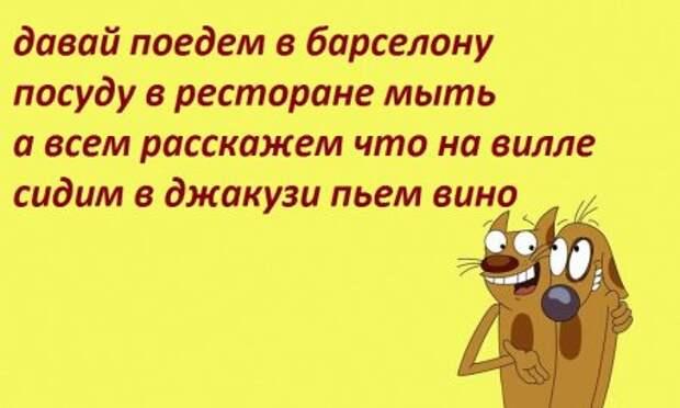 5188742_1424262098_88657kopiya12 (450x270, 26Kb)