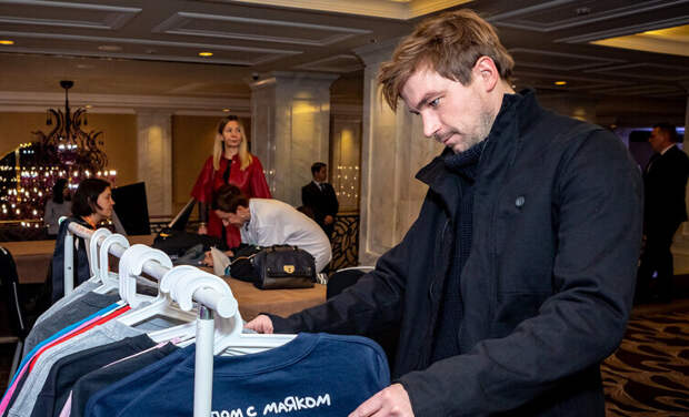 Благое дело: в Москве состоится благотворительная барахолка