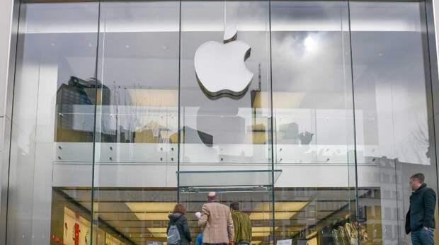 В Великобритании завели дело против Apple