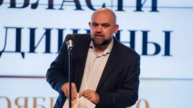 Проценко назвал причину отказа баллотироваться на выборах в Госдуму