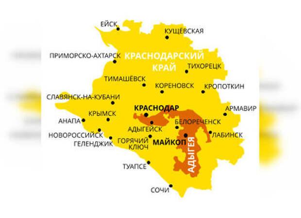 Краснодарский край увеличат Адыгеей?