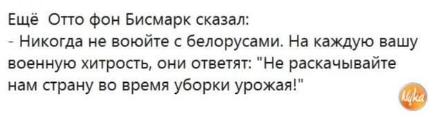 ПРЕЗИДЕНТ 90-х. ШТРИХИ К ПОРТРЕТУ. Аляксандр Рыгоравіч Лукашэнка