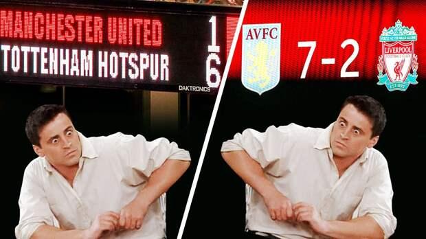"""""""МЮ"""" и """"Ливерпуль"""" унизительно проиграли в АПЛ! Реакция соцсетей на кошмарные поражения английских топ-клубов"""