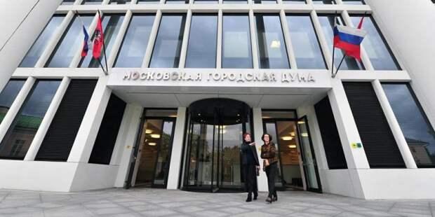 Депутат МГД: Парламент столицы проведет дистанционное заседание по соображениям безопасности / Фото: mos.ru