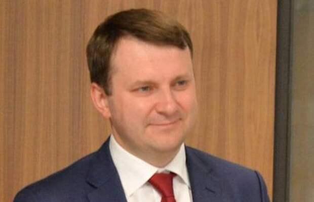 Орешкин считает, что полное восстановление экономики РФ произойдет в текущем году