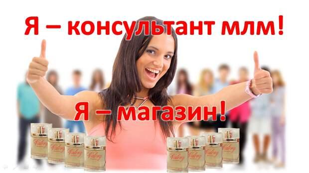 Уроки спонсора с Ириной Непогодовой. МЛМ. Сбытовая сеть.