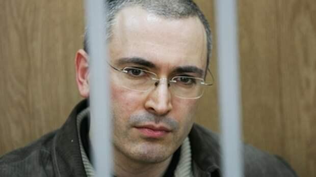 Ходорковского выдвинули президентом России: Вариант возможный