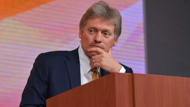 """""""Не из простых"""": Песков охарактеризовал предстоящий разговор Путина с Байденом..."""