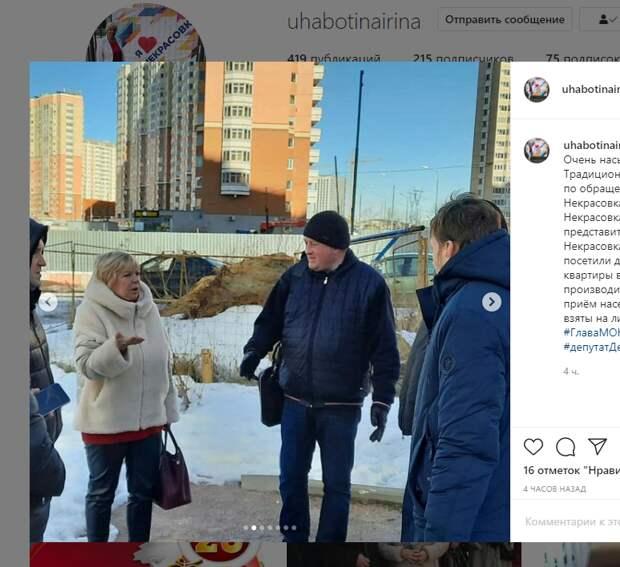 Ремонт в квартирах ветеранов Некрасовки проводят под контролем властей