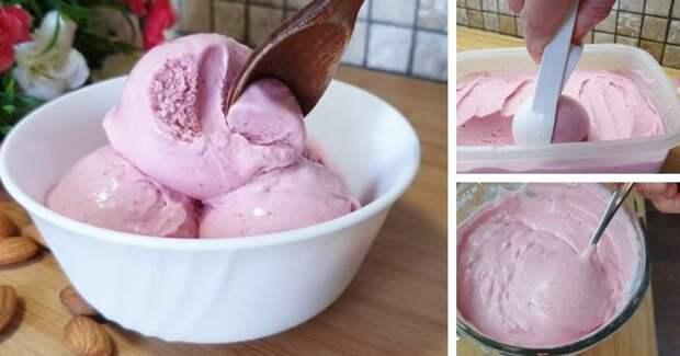 Идеальное домашнее мороженое: готовится и съедается в два счёта