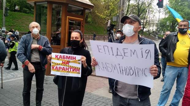 Рекордное число  за сутки новых случаев заражения COVID выявили на Украине