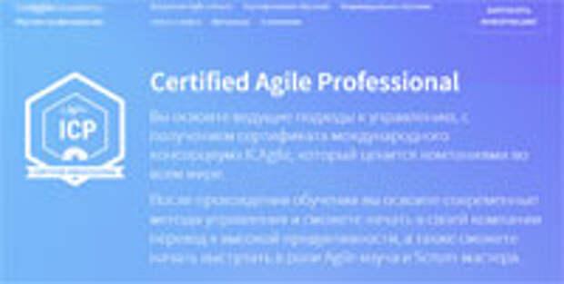 Agile: уже не хайп, но до сих пор на плаву?