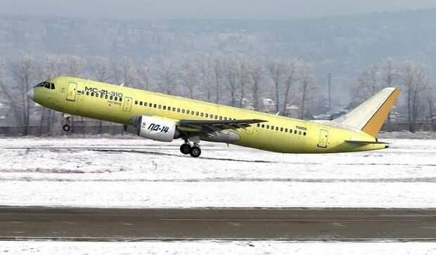 Санкции не помешали России оставаться лидером гражданского авиастроения