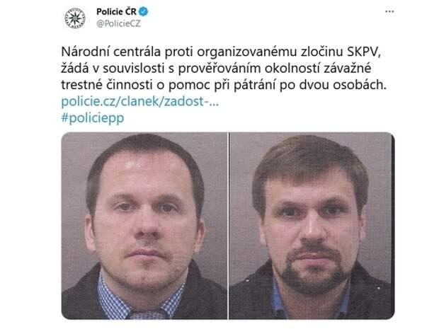 Глава Минюста Чехии сообщила о третьей версии взрыва, в котором обвинили Россию