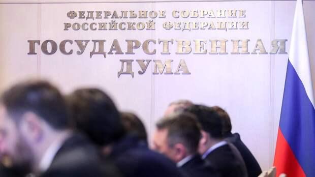Выборы в Госдуму-2021: обзор главных событий 11 мая