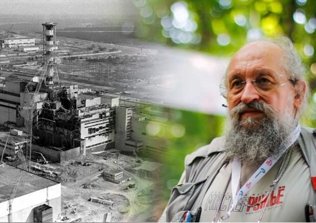 Вассерман оценил возможность повторения аварии на Чернобыльской АЭС